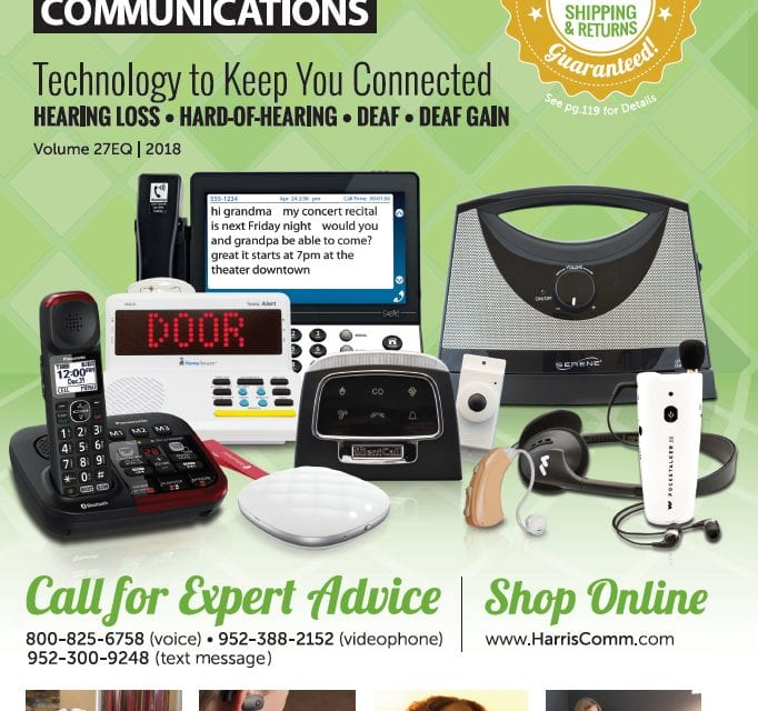 2018 Harris Communications Catalog Now Available