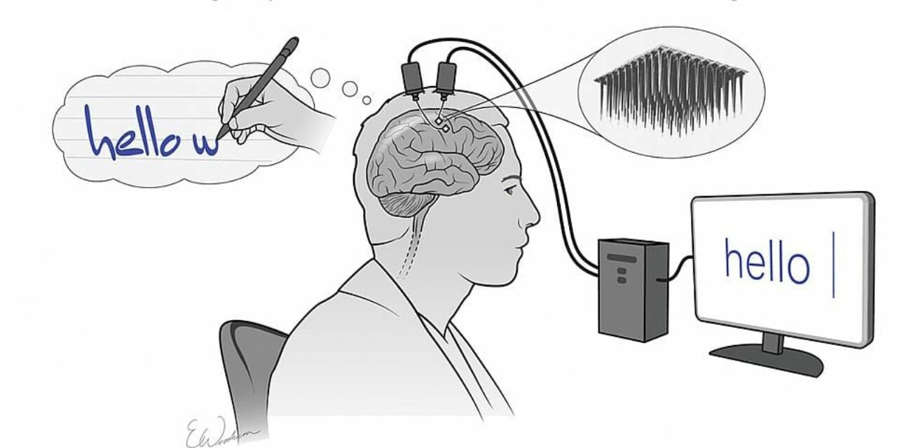 NIH: Mental Handwriting Produces Brain Activity that Can Be Turned into Text